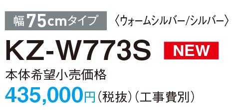 IHカタログ抜粋(2)-品番