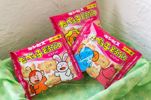 keyaki_present180621-3