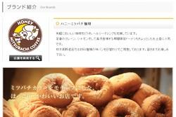20100808hachimitsu4