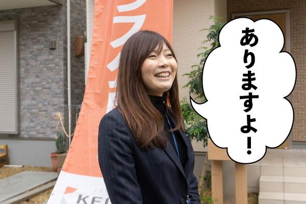京阪不動産(小)久保さん