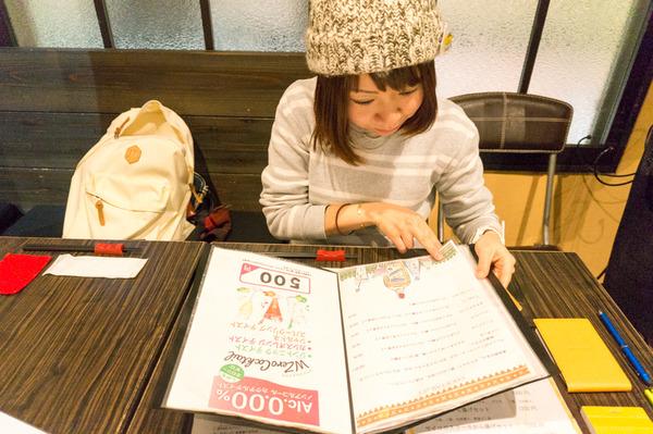 枚方市駅飲み企画-19