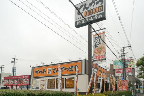 ワンカル食堂-1412016