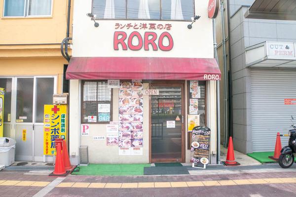roro-1810157