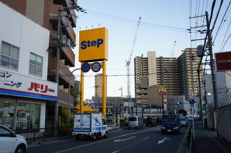 STEP121212-03