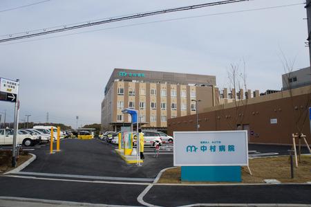 中村病院121205-04