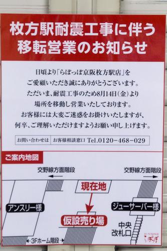 ショートニュース-15091101