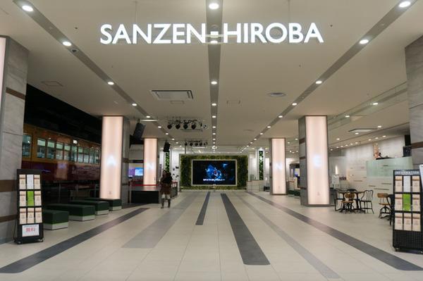 SANZEN-HIROBA