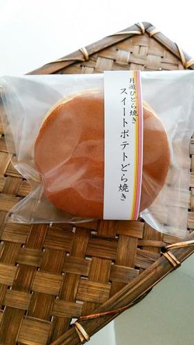 asaiku菓楽-1