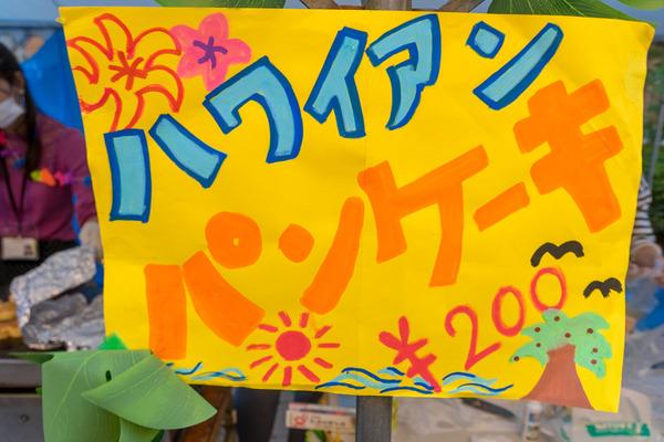 関西外大-19110114