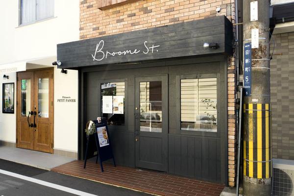 ブルームストリート-1810035