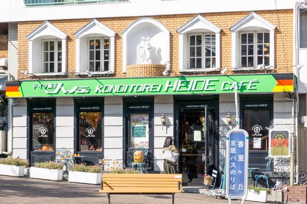 ドイツ菓子ハイデ