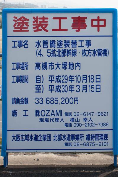 水道橋1-1802281