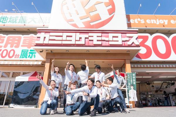 20170518カミタケモータース-32