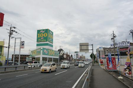 ダイソー&アオヤマ枚方店130914-08