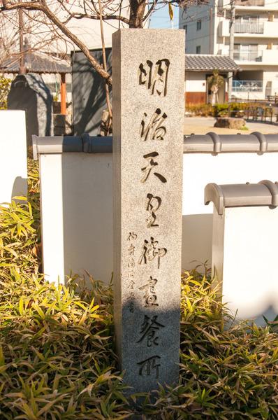 枚方宿-215