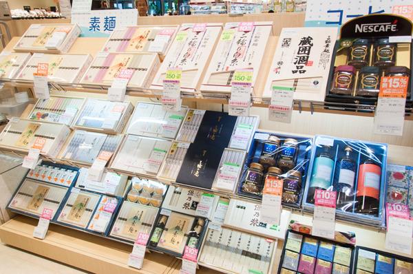 京阪百貨店-76