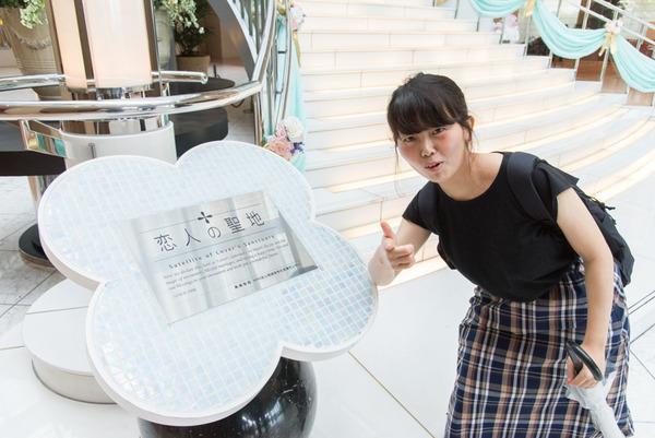 ホテル京阪1-508