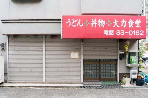 20170922大力食堂-3