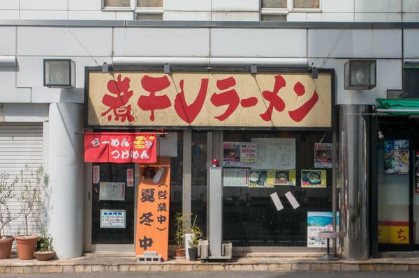 麺道服部-1804056