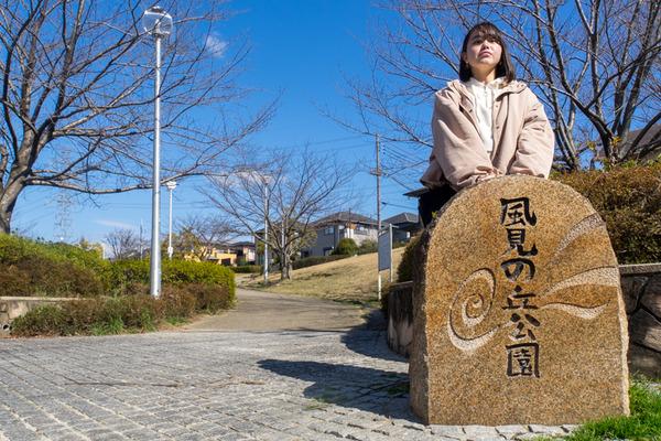 風見の丘公園-2003031