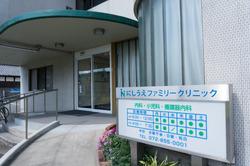 船橋本町2-65