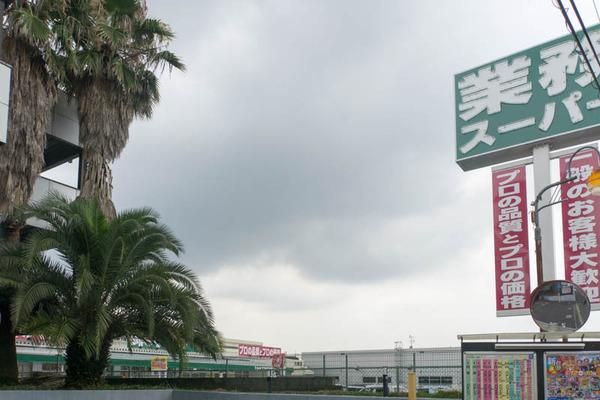 麺麓-1607258