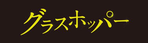 GH_LOGO(小)