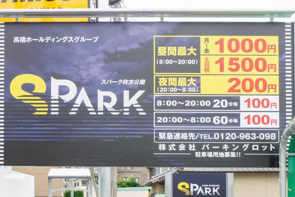 駐車-1907024