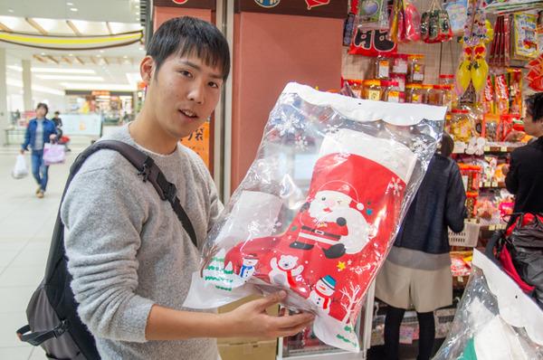 クリスマスプレゼント_標準小-178