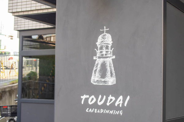 toudai-2103312