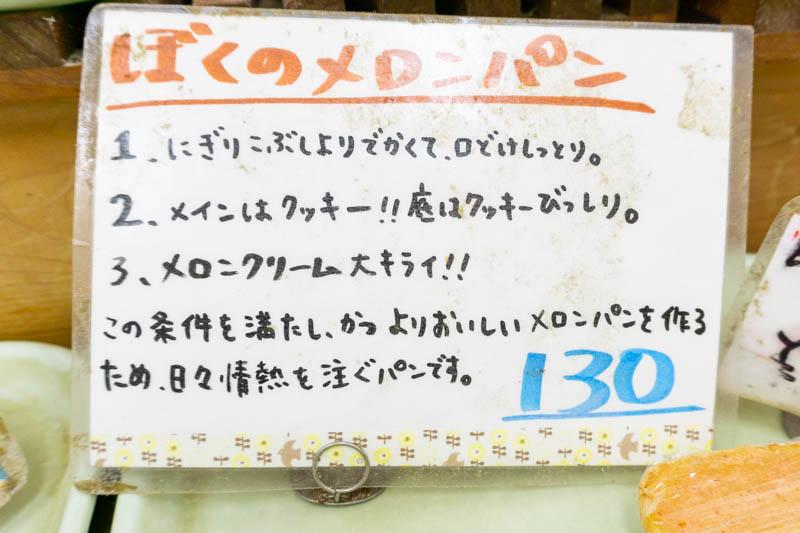 ボンフェスタン(小)20121421