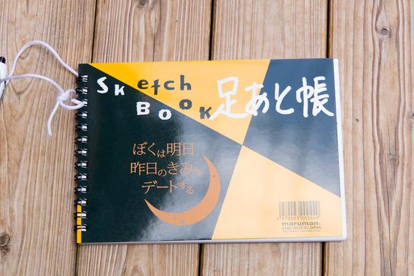 映画-1612171