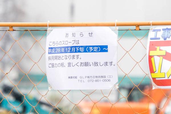 長尾-1612203