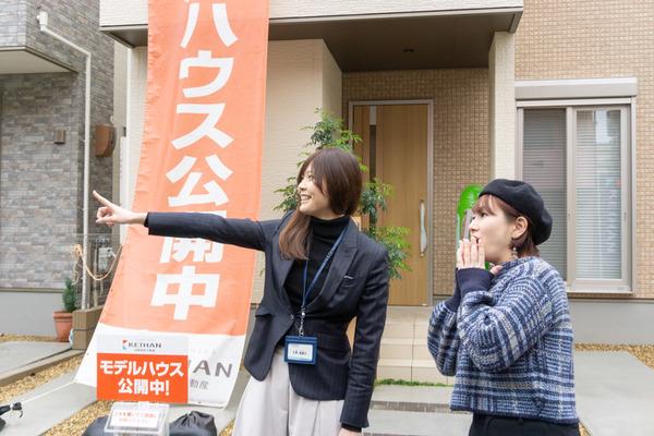 京阪不動産(小)20012315