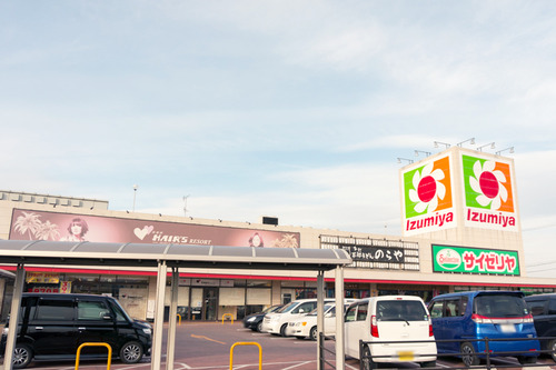 イズミヤ八幡店