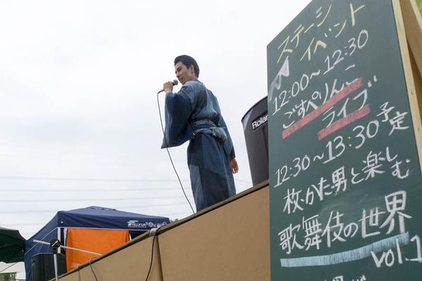 ひらかぐマルシェ-17052163