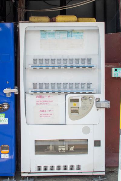 可能性感じる自販機-2007161-4