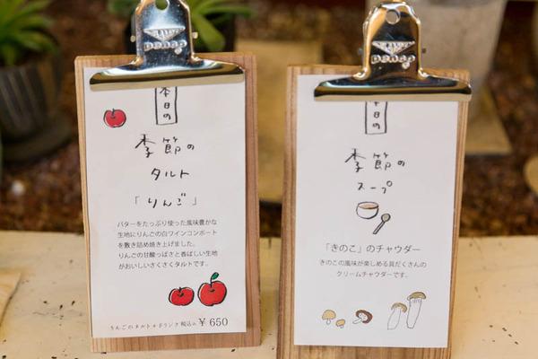 なかなかの森-1711296