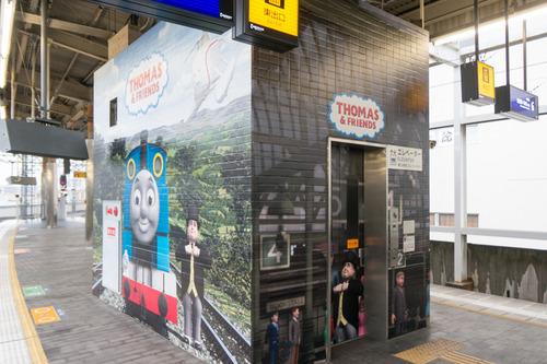 トーマス枚方市駅-1412208