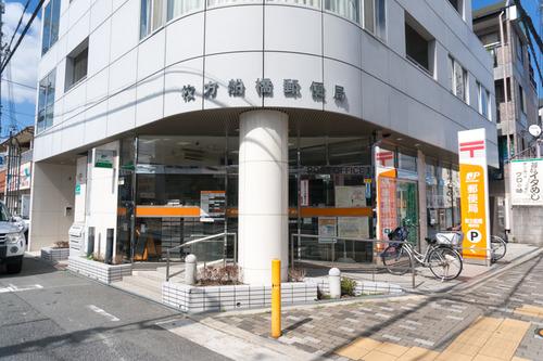 船橋本町2-20
