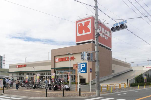関西スーパー-1609272