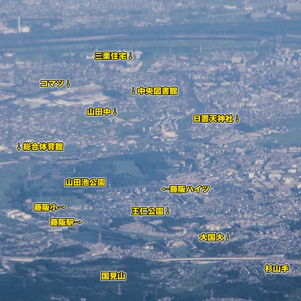 航空写真-16090210
