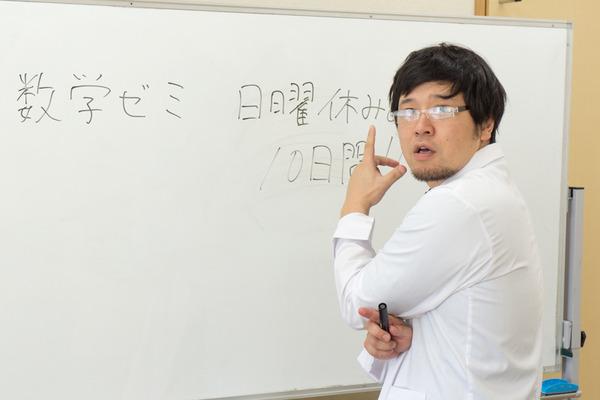 個別指導のLET'S 新香里校-24