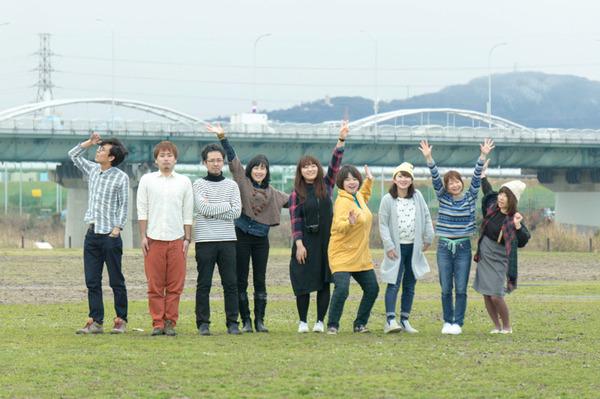 ひらつー2015メンバー2