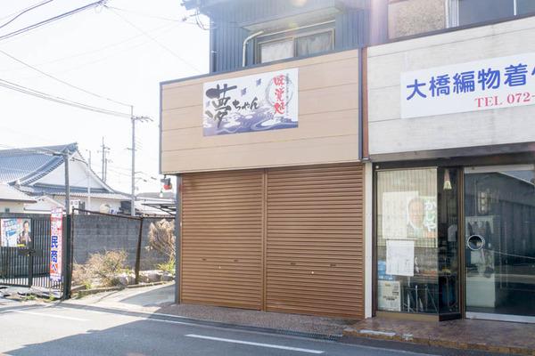 夢ちゃん-1802091