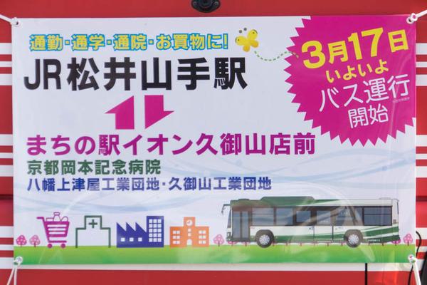 バス路線-1802272
