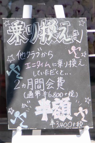 松井山手-1712065