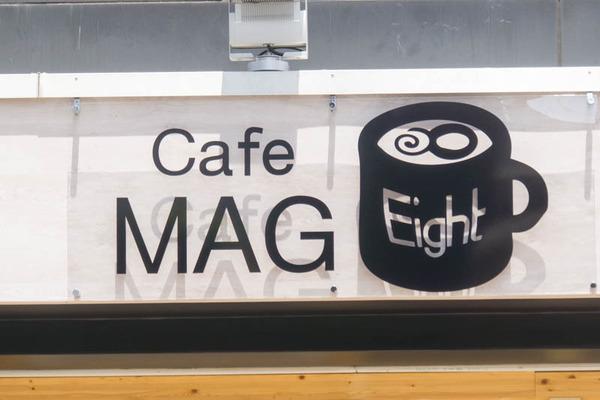 マグエイト-1605315