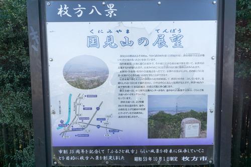 山-15040237