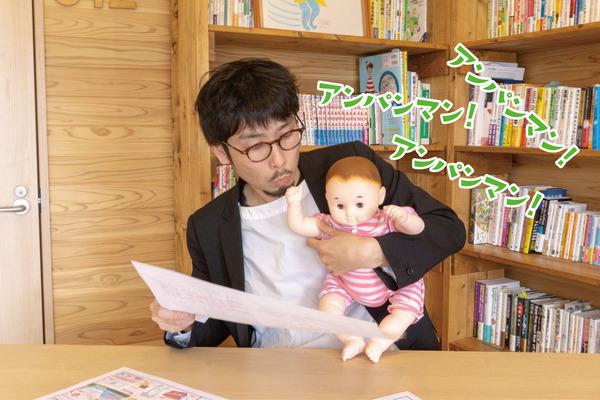 19.0417ニトリ記事-45-加工